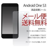対応機種 Android One S3 付属品 クリーナーシート  Android One S3の液...