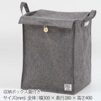 サイズ(mm) 全体:幅300 × 奥行280 × 高さ400 素材 材質:ポリエステル/PVCワイ...