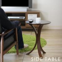 急な来客や、ちょっとした場面で便利にかつやくしてくれるサイドテーブル。 他の人に差を付けられるアイテ...
