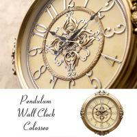 ゴージャスなビクトリアン調の壁掛け時計シリーズ。 1ランク上のインテリアを目指すあなたにオススメです...