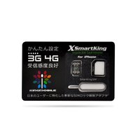 ■SmartKingの最新版「X」がついに登場!  docomo系格安SIMをターゲットとした音声通...