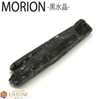 チベット産の天然黒水晶/モリオンクラスター/原石です。 市場に出回っているブラジル産・アーカンソー産...