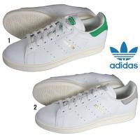adidas アディダス オリジナルス スタンスミス S75074 S75075 スニーカー メンズ...