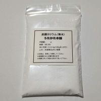品名:炭酸カリウム 等級:食品添加物 形状:粒状 粒度:10〜100mesh 純度:99.5% 特性...