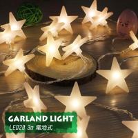 ガーランド ライト 室内用 イルミネーション 星 電池式 20球 3m 電球色  キャンプ LED オーナメント