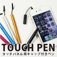 対応機種:iPhone 4s iPhone5 iPad3 iPad2 GALAXY Tab iPod...