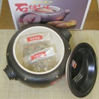焼き芋器 石焼き芋鍋|utuwayaissin|02