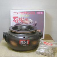 焼き芋器 石焼き芋鍋|utuwayaissin|03