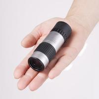 この50倍ものズーム機能は、単眼鏡というよりも小さな望遠鏡です。ポケットに入る小型・軽量サイズながら...