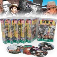 西部開拓時代に生きた男たちの愛と友情の物語が、DVDでよみがえる。荒野を舞台にガンマンたちの生きざま...