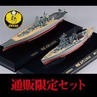 「世界最強」「日本の誇り」と謳われた旧日本海軍の2大名艦に、海上自衛隊のステッカーも付けた通販限定豪...