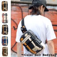 ■期間限定 全品送料無料■ 2カラ―ベルトがデザインアクセントのボディバッグ。ちょっとしたお出かけに...