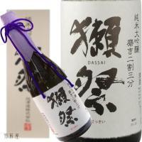 酒米の王様「山田錦」を、7昼夜かけ23%まで磨き上げた究極の純米大吟醸酒。 その味わいは、2002年...