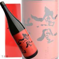 栃木/関東の地酒 鳳凰美田 赤版 純米大吟醸酒(小林酒造) 1800ml
