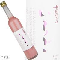栃木/関東の地酒 鳳凰美田 いちご(小林酒造) 500ml