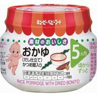 キユーピー 瓶詰 M-56 おかゆ(だし仕立て) 70g /キューピー ベビーフード 瓶