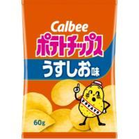 カルビー ポテトチップスうすしお味 60g×12個セット (応)