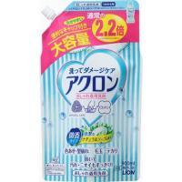 着用時のこすれ毛玉から守る大切な服用の洗剤。