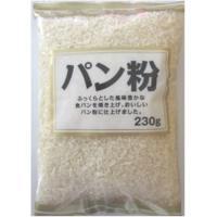 ●パン粉 230g (毎) (在庫処分) (賞味期限:2019.12.25)