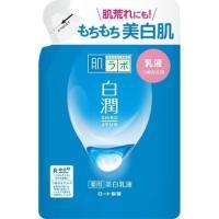 肌ラボ白潤薬用美白乳液 詰め替え/肌ラボ白潤 乳液