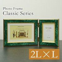Xmasラッピング無料 写真立て・壁掛けフォトフレーム・額縁 ツインフレーム クラシック 2面(L判・2L判) 大理石調