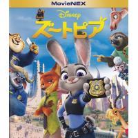 ズートピア MovieNEX/Blu-ray Disc/VWAS-6298 中古