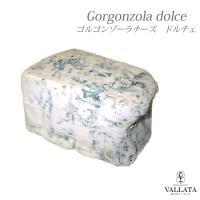 世界三大ブルーチーズのひとつ、イタリアのゴルゴンゾーラチーズです。 このタイプはドルチェといい、塩辛...
