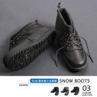 サイズや素材の詳細はこちら/ブーツ 防水ブーツ 撥水 防水 防滑 防寒 スノーブーツ 黒 ブラック ...