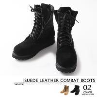 サイズや素材の詳細はこちら/ブーツ/コンバットブーツ/サイドジップワークブーツ/レザーブーツ/ミリタ...