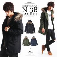 サイズや素材の詳細はこちら/N-3B/N-3Bジャケット/N3B/中綿ジャケット/ダウンジャケット/...