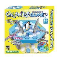 ペンギンを落とさないよう氷をくだこう! ハラハラドキドキ! ハンマーで氷をたたけ! どの氷を落とすか...