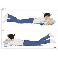 TVアニメ「名探偵コナン」から、豪華描きおろしイラストを使用した抱き枕カバーが登場! 160×50c...