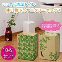 【送料380円】フタは自動で閉まるので中身が見えず臭いも漏れません。箱の内側は茶殻リサイクル紙を使用...