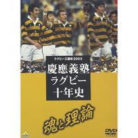 発売日:2003/12/21 収録曲:1984年vs早稲田/1986年vs明治1994年vs早稲田/...