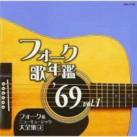 発売日:2006/09/27 収録曲: / フランシーヌの場合 / 時には母のない子のように / 風...