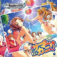 THE IDOLM@STER CINDERELLA GIRLS STARLIGH.. / 東山奈央(川島瑞樹)/赤崎千夏.. (CD)|vanda