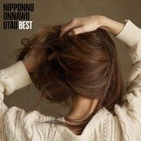 NIPPONNO ONNAWO UTAU BEST / NakamuraEmi (CD)|vanda