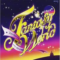 発売日:2003/03/21 収録曲: / No.1体操:「ミッキーマウス・クラブ」〜ミッキーマウス...