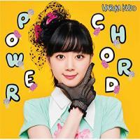 POWER CHORD(TYPE-A)(M-CARD付) / 工藤晴香 (CD) (予約)