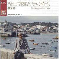 発売日:2014/09/03 収録曲: / 安土幻想 no.14a / 伴天連歌 no.14b / ...
