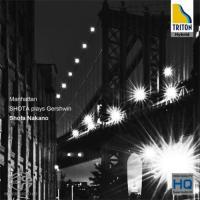 発売日:2012/06/20 収録曲:●ガーシュウィン: / ラプソディ・イン・ブルー / 私の彼氏...