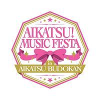 アイカツ!ミュージックフェスタ in アイカツ武道館! Day1 LIVE(Bl.. / STAR☆ANIS/AIKAT.. (Blu-ray)|vanda