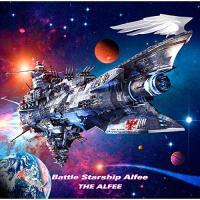 Battle Starship Alfee(初回限定盤B) / ALFEE (CD) vanda