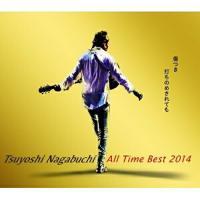 発売日:2014/07/02 収録曲: / 巡恋歌 / 俺らの家まで / 順子 / 乾杯 / GOO...