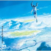 天気の子 / RADWIMPS (CD)|vanda