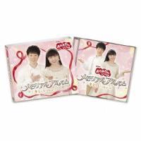 NHK「おかあさんといっしょ」メモリアルアルバム〜キミといっしょに〜 / NHKおかあさんといっしょ (CD) vanda