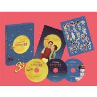 ギャラクシー街道 スペシャル・エディション(Blu-ray Disc) / 香取慎吾 (Blu-ray) vanda