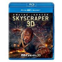 スカイスクレイパー 3Dブルーレイ+ブルーレイセット(Blu-ray Disc) / ドウェイン・ジョンソン (Blu-ray)|vanda