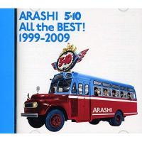 発売日:2009/08/19 収録曲: / A・RA・SHI / SUNRISE日本 / HORIZ...