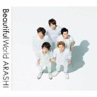 Beautiful World / 嵐 (CD) vanda